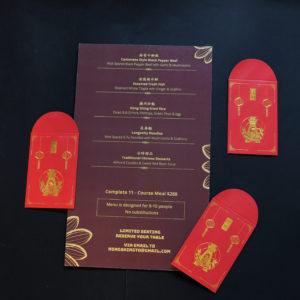 2018 Menu and Red Pockets