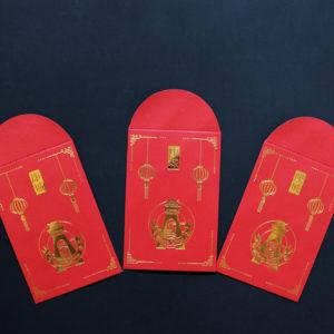 Red Pockets