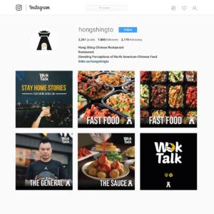 Hong shing Social Media - Instagram